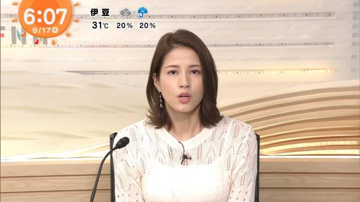 2020年09月17日永島優美の画像09枚目