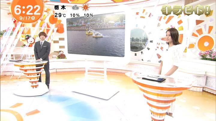 2020年09月17日永島優美の画像11枚目