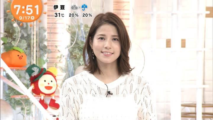 2020年09月17日永島優美の画像15枚目