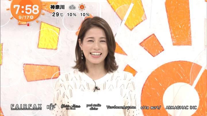2020年09月17日永島優美の画像16枚目
