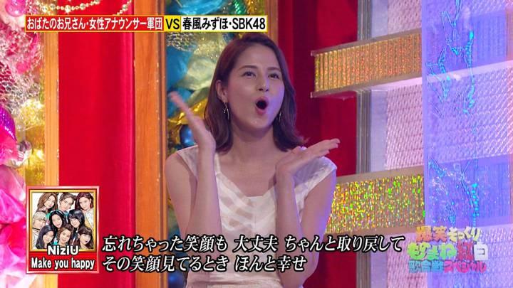2020年09月19日永島優美の画像01枚目