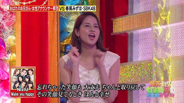 2020年09月19日永島優美の画像02枚目