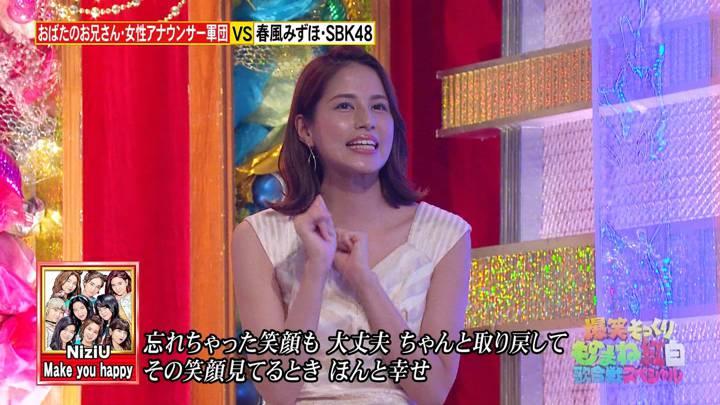 2020年09月19日永島優美の画像03枚目