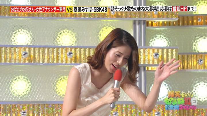 2020年09月19日永島優美の画像05枚目