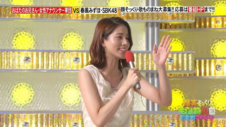2020年09月19日永島優美の画像06枚目