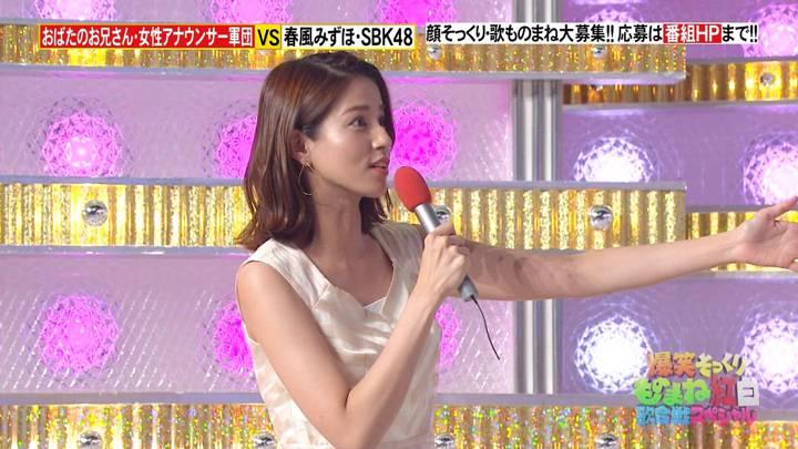 2020年09月19日永島優美の画像07枚目