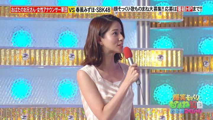 2020年09月19日永島優美の画像08枚目