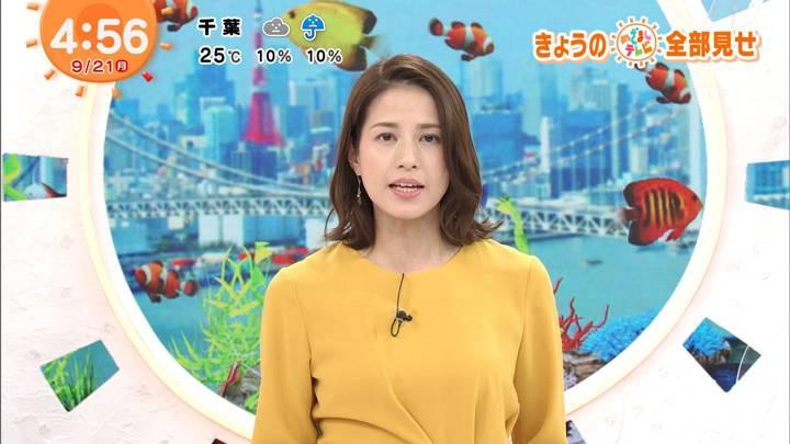 2020年09月21日永島優美の画像01枚目