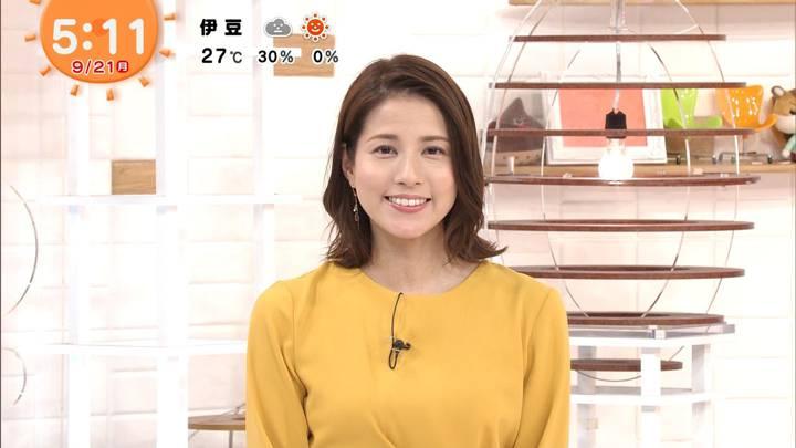 2020年09月21日永島優美の画像02枚目