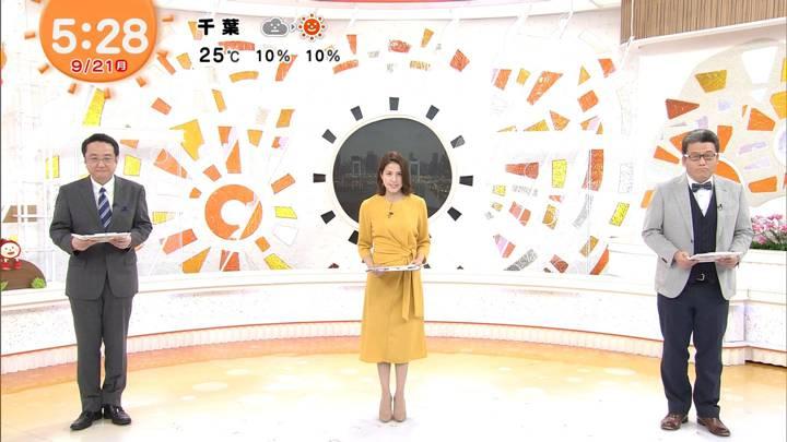 2020年09月21日永島優美の画像04枚目