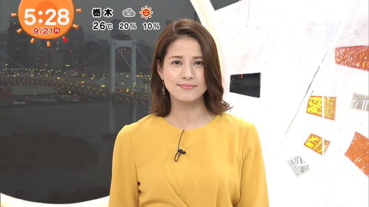 2020年09月21日永島優美の画像06枚目