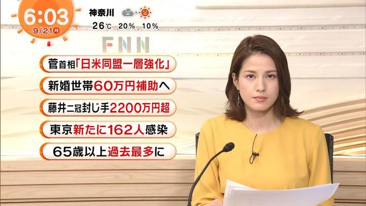 2020年09月21日永島優美の画像07枚目