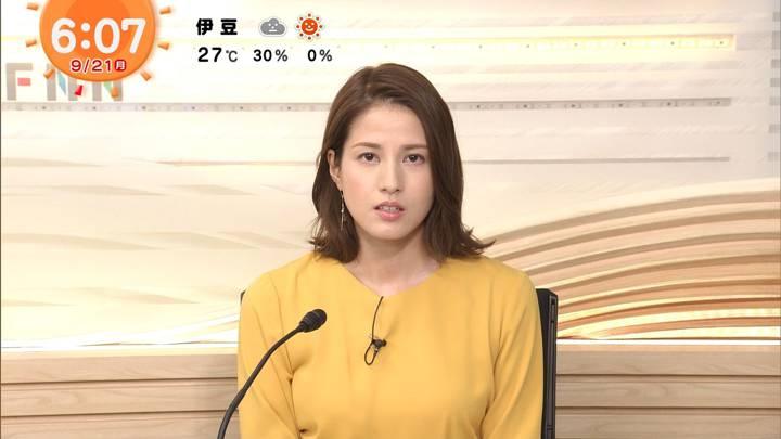 2020年09月21日永島優美の画像08枚目
