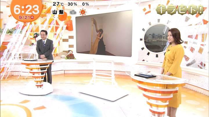 2020年09月21日永島優美の画像09枚目