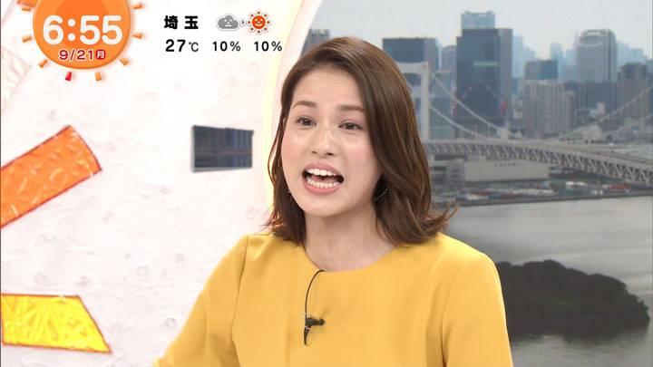 2020年09月21日永島優美の画像11枚目