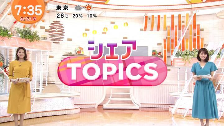 2020年09月21日永島優美の画像15枚目