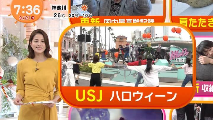 2020年09月21日永島優美の画像16枚目