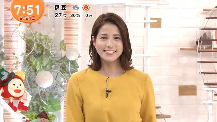 2020年09月21日永島優美の画像17枚目