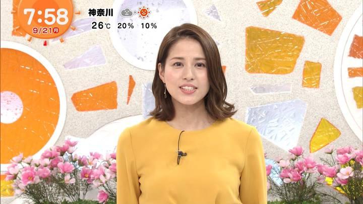 2020年09月21日永島優美の画像18枚目