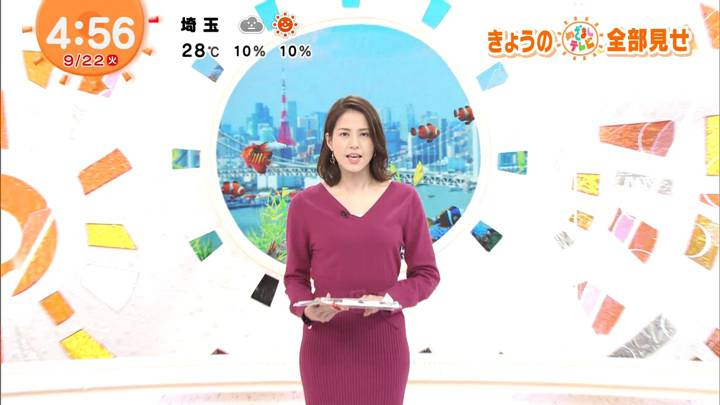 2020年09月22日永島優美の画像01枚目