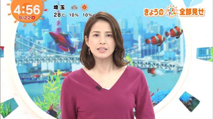 2020年09月22日永島優美の画像02枚目