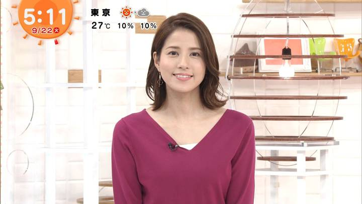 2020年09月22日永島優美の画像03枚目