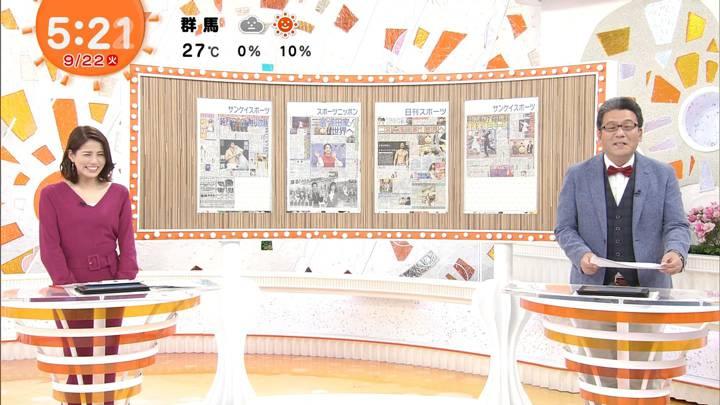 2020年09月22日永島優美の画像04枚目