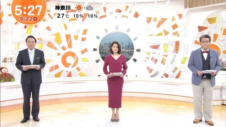 2020年09月22日永島優美の画像06枚目