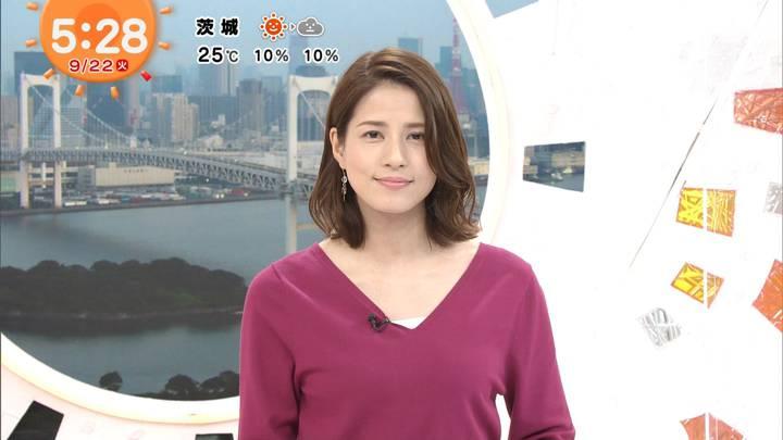 2020年09月22日永島優美の画像07枚目