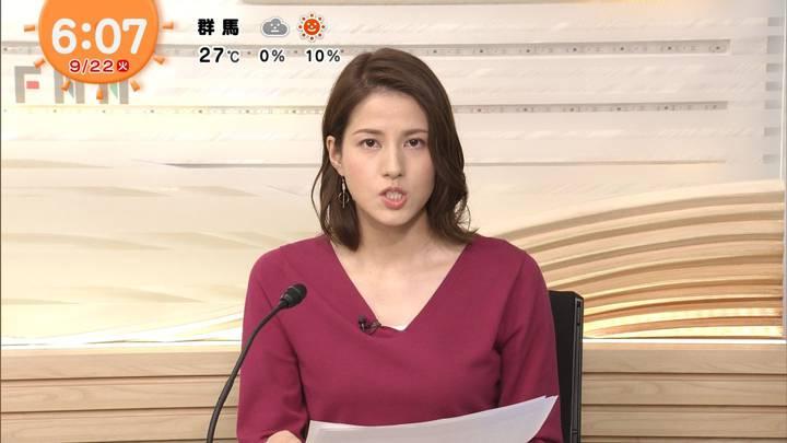 2020年09月22日永島優美の画像09枚目