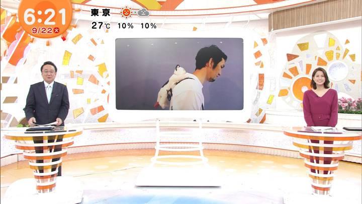 2020年09月22日永島優美の画像10枚目
