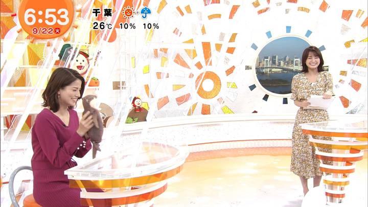 2020年09月22日永島優美の画像15枚目