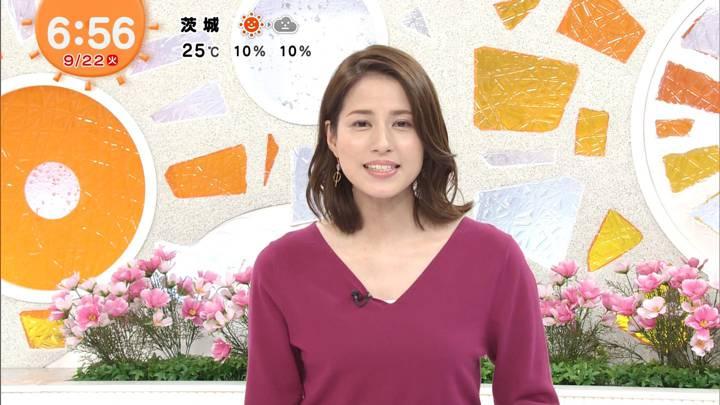 2020年09月22日永島優美の画像16枚目