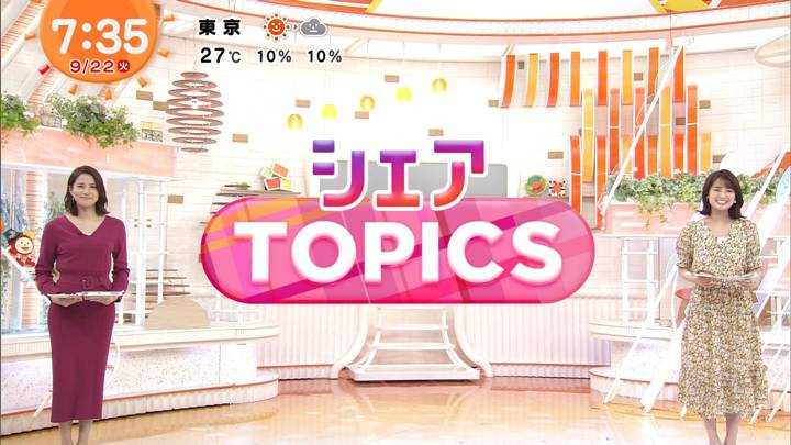 2020年09月22日永島優美の画像17枚目