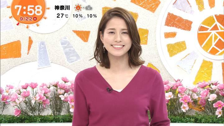 2020年09月22日永島優美の画像20枚目