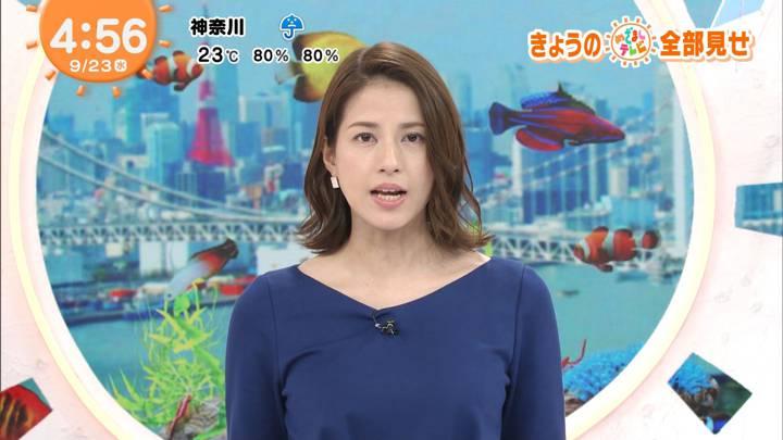 2020年09月23日永島優美の画像01枚目