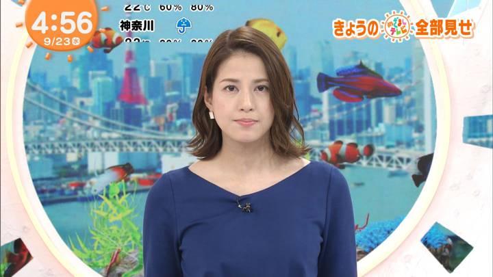 2020年09月23日永島優美の画像02枚目