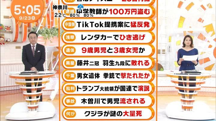 2020年09月23日永島優美の画像03枚目