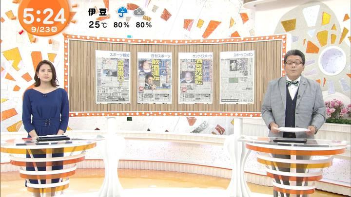 2020年09月23日永島優美の画像05枚目