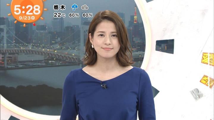 2020年09月23日永島優美の画像07枚目