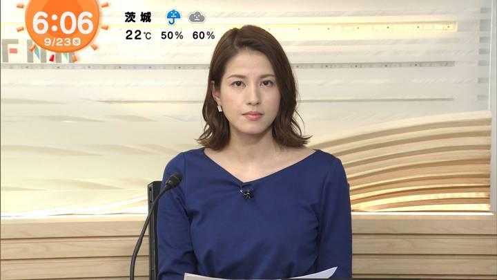 2020年09月23日永島優美の画像09枚目