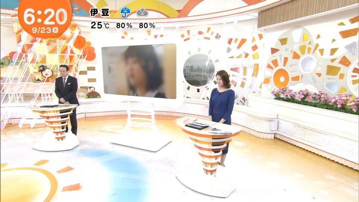 2020年09月23日永島優美の画像10枚目