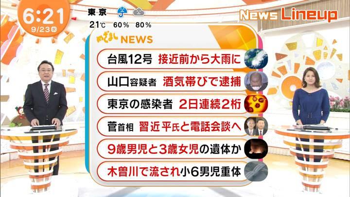 2020年09月23日永島優美の画像11枚目