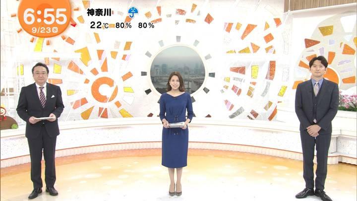 2020年09月23日永島優美の画像12枚目