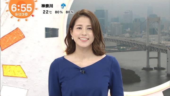 2020年09月23日永島優美の画像13枚目