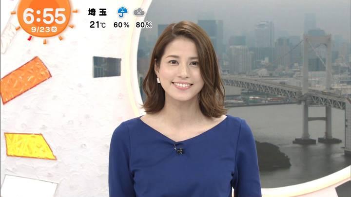 2020年09月23日永島優美の画像14枚目