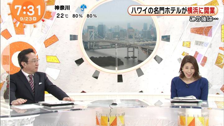 2020年09月23日永島優美の画像15枚目