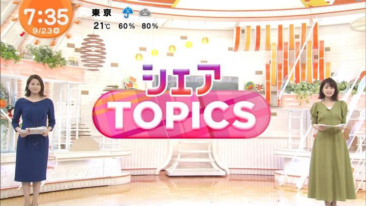 2020年09月23日永島優美の画像16枚目