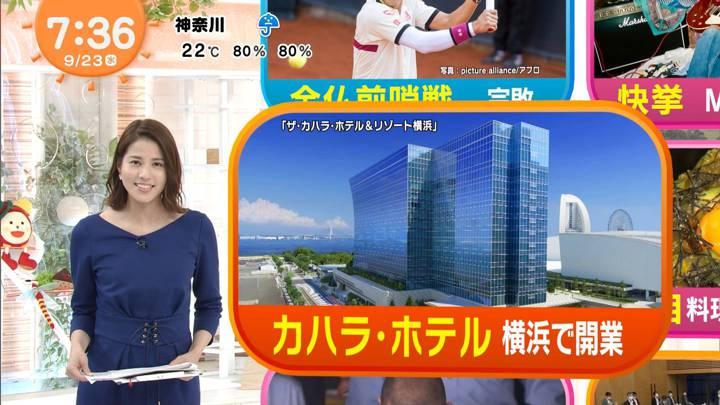 2020年09月23日永島優美の画像17枚目