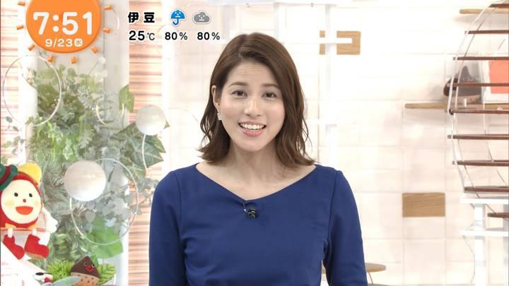 2020年09月23日永島優美の画像18枚目